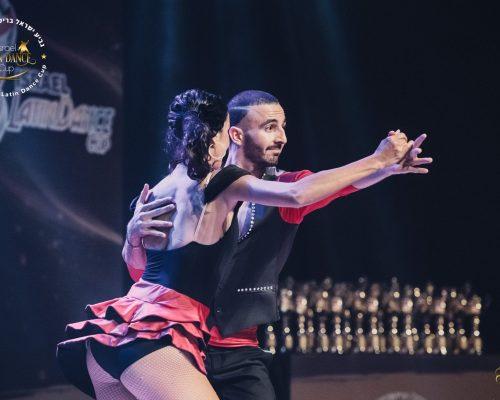 ריקודים לטיניים
